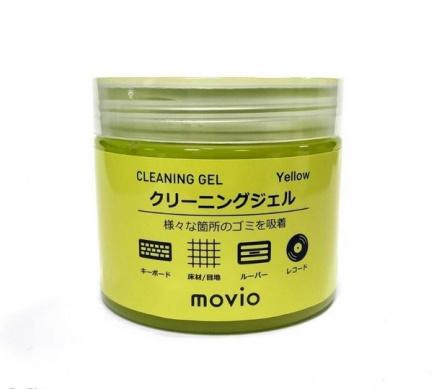 Nagaoka Cleaning Gel M 207-Y