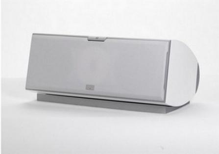Audiovector SRC SUPER - Hedvábná bílá