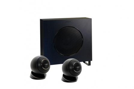 Cabasse Eole 4 systém 2.1 Black