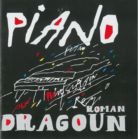 Roman Dragoun - Piano CD