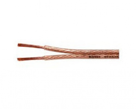 Kabel k reproduktoru AQ 640