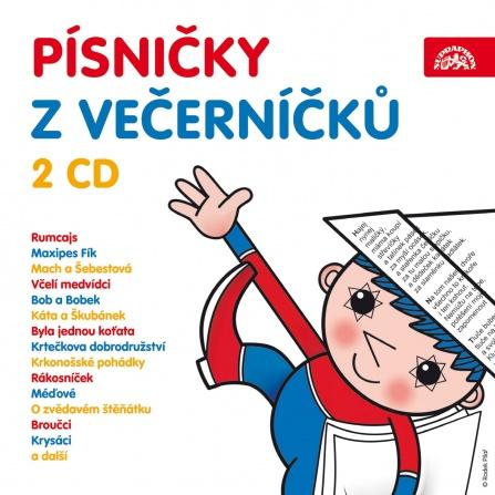 Various - Písničky z večerníčků CD (2)