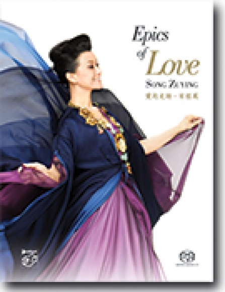 Song Zuying & China Philharmonic... - Epics Of Love - SACD/CD (5.1 + Stereo)