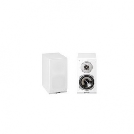 Quadral Argentum 520 White