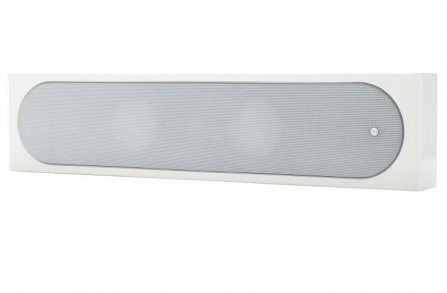 Monitor Audio Radius 225 - High Gloss White Lacquer